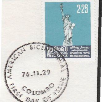 Шри-Ланка 1976 СТАТУЯ СВОБОДЫ СИМВОЛ МАЯК НАВИГАЦИОННОЕ СТРОЕНИЕ НАВИГАЦИЯ РЕВОЛЮЦИЯ КПД Mi.462