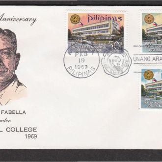 Филиппины 1969 50 ЛЕТ КОЛЛЕДЖУ Х.РИЗАЛА ОБРАЗОВАНИЕ ПРОСВЕЩЕНИЕ ЗНАНИЯ ПРОФЕССИИ Один КПД 879-881