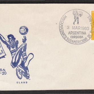 Аргентина 1960 БАСКЕТБОЛ 18 ЧЕМПИОНАТ БАСКЕТБОЛИСТ ИГРА МАТЧ МЯЧ КОРЗИНА ХК СГ Mi.707
