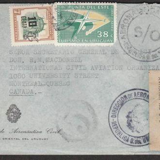 Уругвай 1960 ЗАКАЗНОЕ ПИСЬМО ПОЧТОВЫЙ ДОКУМЕНТ ОТПРАВЛЕНИЕ ЦЕЛЬНАЯ ВЕЩЬ ЯРЛЫК
