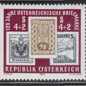 Австрия 1975 ПОЧТОВОЙ МАРКЕ 125 ЛЕТ MNH** Mi.1504