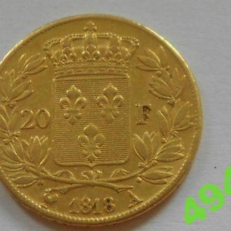 20 франков 1818 год,Франция,золото