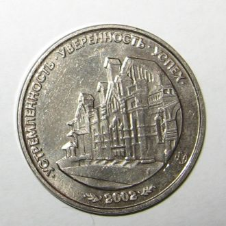 Жетон 1 Фактор. Украина. Знак монетного двора!