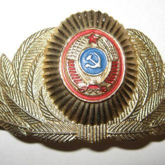 Кокарда МВД СССР парадная.