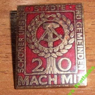 Значок 20 лет ГДР