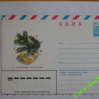 Конверт С Новым годом чистый Панченко 1979