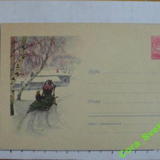 Конверт Новый год чистый 6 01 1959 год