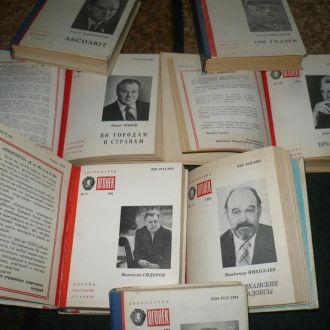 Журнал Огонек Библиотека 80е годы