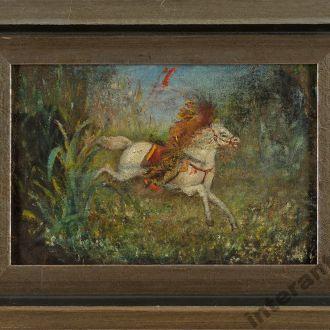 старая картина оригинал масло каталог пейзаж конь