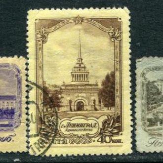 1953 ГАШЕНИЕ ЛЕНИНГРАД