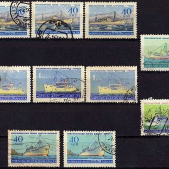 1959 Морской флот СССР. Разновид по цвету, контур