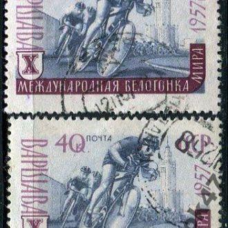 1957 ГАШЕНИЕ ВЕЛОГОНКА
