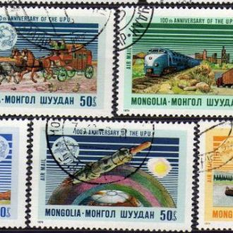 Монголия Транспорт Авиация Поезда Автомобили Кони