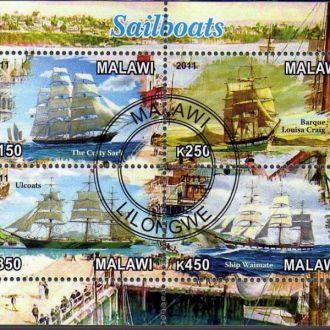 Малави Транспорт Флот Техника Корабли