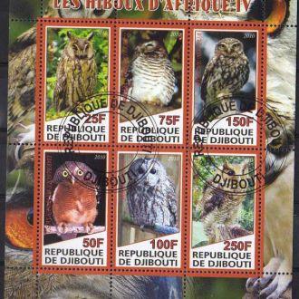 Джибути Фауна Птицы Пернатые Хищники Совы Блок