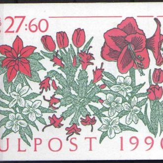 Швеция Флора Цветы Растения Буклет Чистая Серия