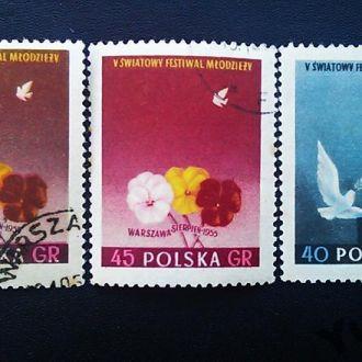 1955 Польша Всемирный фестиваль молодёжи Редкий