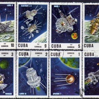 Куба Космос Планеты Спутники Ракеты