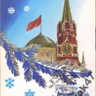 1987 СССР Картмаксимум СК 5829 Куранты НГод Редкий