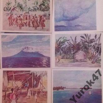 Открытки Этнография Острова Племена Аборигены