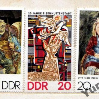 ГДР Искусство Картины Дети Подборка