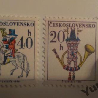 Чехословакия Крепости Униформа Чистые