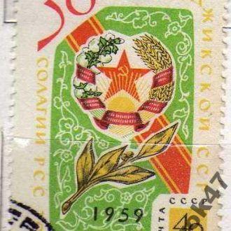1959 СССР Таджикская ССР.
