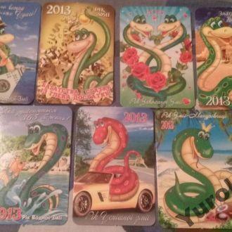 Календарики Фауна Земноводные Гады Год Змеи Питоны