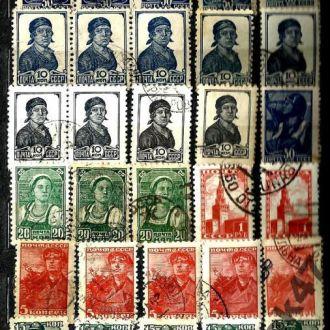 СССР ГАШЕНИЕ 1936-39 СТАНДАРТ