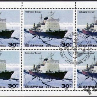 Корея Транспорт Корабли Флот Ледокол -Ермак- Лист