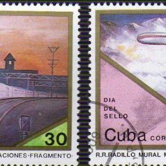 Куба Транспорт Авиация Поезда Самолёты Локомотивы