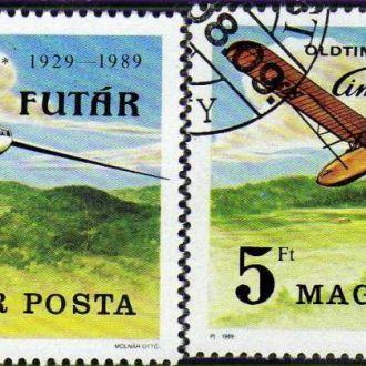 Венгрия Транспорт Самолёты Техника Авиация