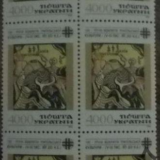 1994 100-річчя відкриття Трипілля. Шестиблок.
