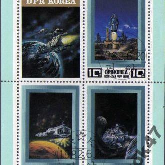 Корея Космос Спутники Ракеты Планеты Блок