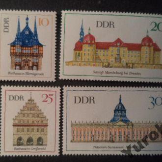 ГДР Архитектура Замки Дворцы Чистые Редкие