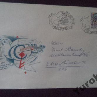 конверт Чехословакия голуби мира космос