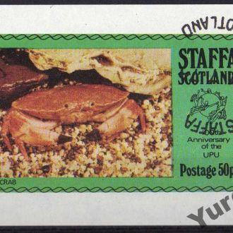 Шотландия Фауна Морские Членистоногие Блок