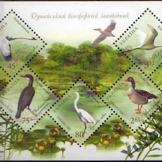 2004 Украина Фауна Птицы Пернатые Чистые Редкие