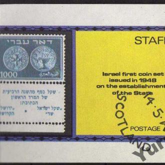 Шотландия Деньги на марках Блок