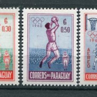 Парагвай Спорт Футбол Баскетбол Чистые Редкие