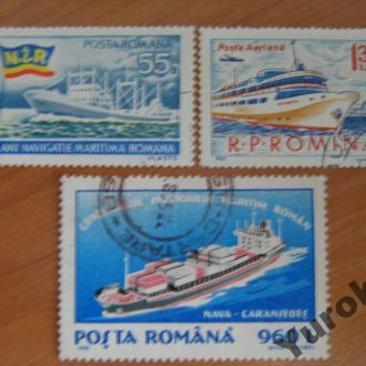 Румыния Транспорт Корабли Флот