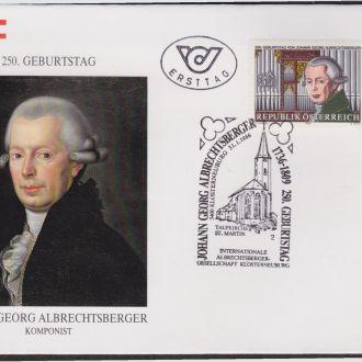 Австрия 1986 КОМПОЗИТОР АЛЬБРЕХТСБЕРГЕР Mi.1839