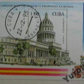 Куба Архитектура Дворцы Здания Строения Музеи
