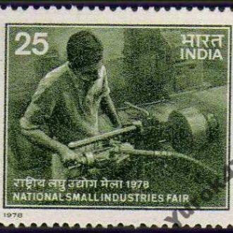 Индия Специальности Профессии Рабочие Орудия труда