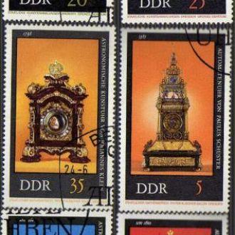 ГДР Часы