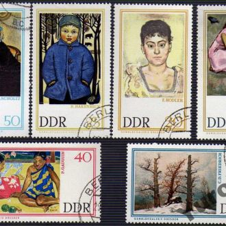 ГДР Искусство Картины Портреты Живопись
