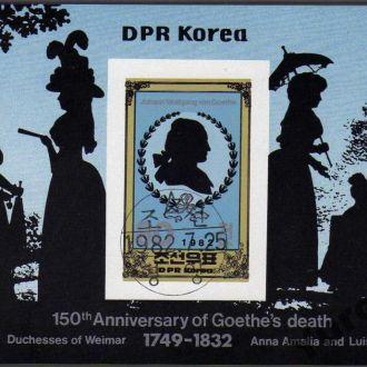 Корея Искусство Художники Аристократия