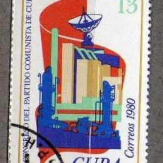 Куба Разное