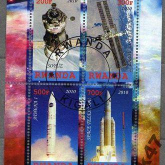 Руанда Космос Планеты Спутники Ракеты