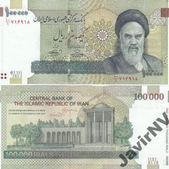 Iran Иран - 100000 Rials UNC JavirNV
